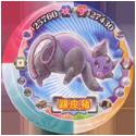 Pokémon (large pink sheet) 014-326-Grumpig-蹼皮猪.