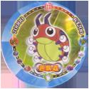 Pokémon (large pink sheet) 015-165-Ledyba-芭飄蟲.