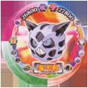 Pokémon (large pink sheet) 016-362-Glalie-鬼弋利.
