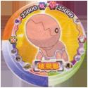 Pokémon (large pink sheet) 017-328-Trapinch-蟻獅獸.