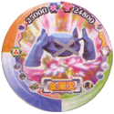 Pokémon (large pink sheet) 019-376-Metagross-金屬叉.