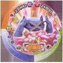 Pokémon (large pink sheet) 019-376-Metagross-金屬叉.
