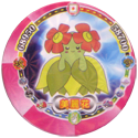 Pokémon (large pink sheet) 020-182-Bellossom-美麗花.