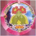 Pokémon (large pink sheet) 020-182-Bellossom-美麗花.
