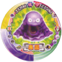 Pokémon (large pink sheet) 021-088-Grimer-臭泥.