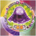 Pokémon (large pink sheet) 021-088-Grimer-臭泥.