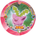 Pokémon (large pink sheet) 022-187-Hoppip-羽毛樹.