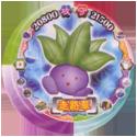 Pokémon (large pink sheet) 023-043-Oddish-走路草.