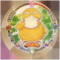 Pokémon (large pink sheet) 025-054-Psyduck-可達鴨.