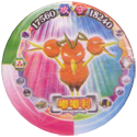 Pokémon (large pink sheet) 026-085-Dodrio-嘟嘟利.