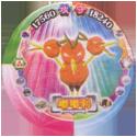Pokémon (large pink sheet) 026-085-Dodrio-嘟嘟利.