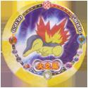 Pokémon (large pink sheet) 027-155-Cyndaquil-火之嵐.