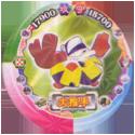 Pokémon (large pink sheet) 028-297-Hariyama-大推手.