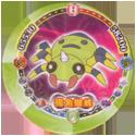 Pokémon (large pink sheet) 029-167-Spinarak-獨角蜘蛛.
