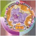 Pokémon (large pink sheet) 030-295-Exploud-爆音古.