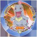 Pokémon (large pink sheet) 031-158-Totodile-諾可鱷.
