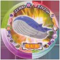 Pokémon (large pink sheet) 032-321-Wailord-飛船鯨.