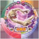Pokémon (large pink sheet) 033-074-Geodude-小拳石.