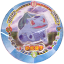 Pokémon (large pink sheet) 034-001-Bulbasaur-妙蛙種子.
