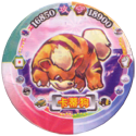 Pokémon (large pink sheet) 035-058-Growlithe-卡蒂狗.