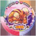 Pokémon (large pink sheet) 035-058-Growlithe-卡蒂狗.