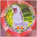 Pokémon (large pink sheet) 036-195-Quagsire-沼王.