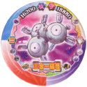Pokémon (large pink sheet) 037-082-Magneton-三合一磁怪.