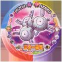 Pokémon (large pink sheet) 037-082-Magneton-三合一磁怪.