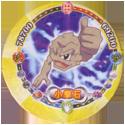 Pokémon (large pink sheet) 038-074-Geodude-小拳石.