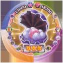 Pokémon (large pink sheet) 039-366-Clamperl-珠魯魯.