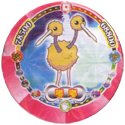 Pokémon (large pink sheet) 041-084-Doduo-嘟嘟.