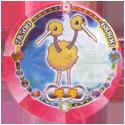 Pokémon (large pink sheet) 041-084-Doduo-嘟嘟.