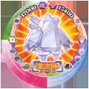 Pokémon (large pink sheet) 042-378-Regice-雷吉冰.