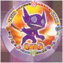 Pokémon (large pink sheet) 043-302-Sableye-黑暗拉米.