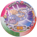 Pokémon (large pink sheet) 044-367-Huntail-獵尾.