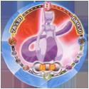 Pokémon (large pink sheet) 045-150-Mewtwo-超夢.