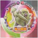 Pokémon (large pink sheet) 046-331-Cacnea-仙人掌亞.