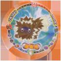 Pokémon (large pink sheet) 047-263-Zigzagoon-鋸齒熊.