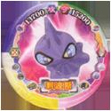 Pokémon (large pink sheet) 048-353-Shuppet-刺波斯.