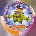 Pokémon (large pink sheet) 049-331-Cacnea-仙人掌亞.