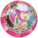 Pokémon (large pink sheet) 050-300-Skitty-枝猫.