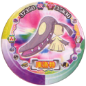 Pokémon (large pink sheet) 051-303-Mawile-庫洛特.