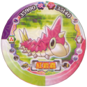 Pokémon (large pink sheet) 058-265-Wurmple-紅岩蟲.