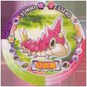Pokémon (large pink sheet) 058-265-Wurmple-紅岩蟲.