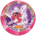 Pokémon (large pink sheet) 059-119-Seaking-金魚王.