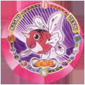 Pokémon (large pink sheet) 059-119-Seaking-金魚王.