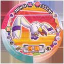 Pokémon (large pink sheet) 060-278-Wingull-白鷗.
