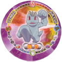 Pokémon (large pink sheet) 061-066-Machop-腕力.