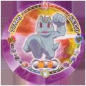 Pokémon (large pink sheet) 061-066-Machop-腕力.