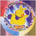 Pokémon (large pink sheet) 062-296-Makuhita-幕之下.